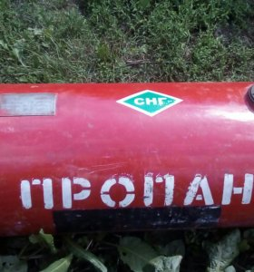 ГБО баллон 65 литров