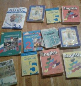 Книги 2-6класс