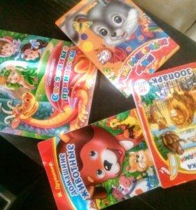 Книги и резиновые игрушки