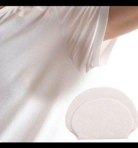 Новые прокладки для подмышек от пота и запаха