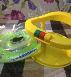Стульчик,горка,круг для купания