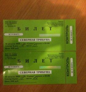 Билеты на концерт Лепса