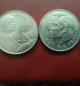 Рубли СССР обмен