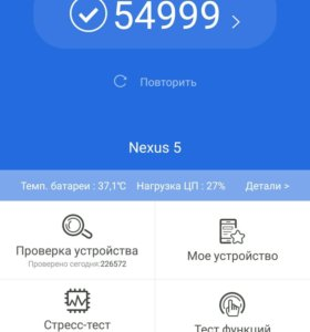 Nexus 5 16GB б/у
