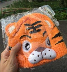 Шапочка тигренок