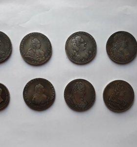 Царские монеты серебрянные(копии)