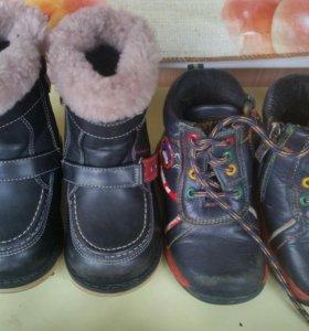 Сапоги кожаные сказка 23,ботинки шалунишка 16
