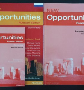 New Opportunities: Elementary