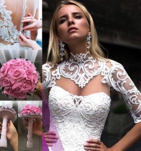Свадебный букет , свадебная атрибутика