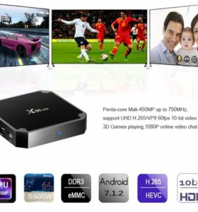TV BOX X96 Android 7.0