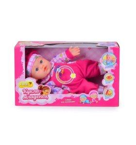 Кукла младенец DollyToy Пупс