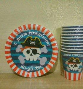 Посуда Пират_череп