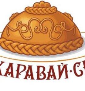 Продавец в сеть булочных