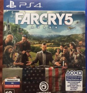 Far Cry 5 ps4 обмен