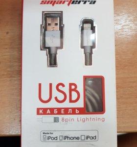 Кабель Lightning 8-pin – USB в ассортименте