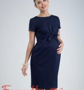 Платье для беременных Буду мамой