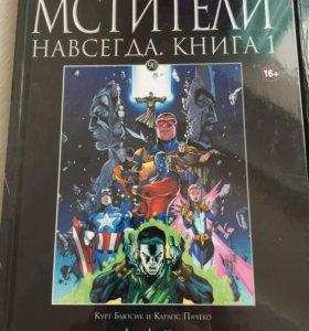 Новые.Marvel.Официальная коллекция комиксов #90