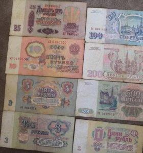 Обмен банкнот СССР