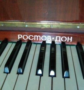 Фортепиано Ростов-Дон