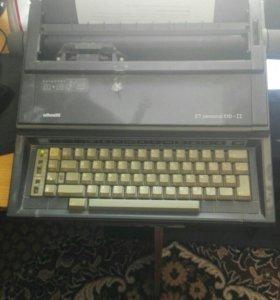 Печатная машинка (электрическая)