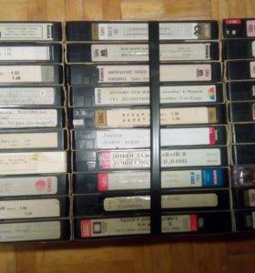 Видеокассеты VHS с фильмами