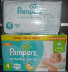 Памперсы 4 active baby-dry(8-14 kg)