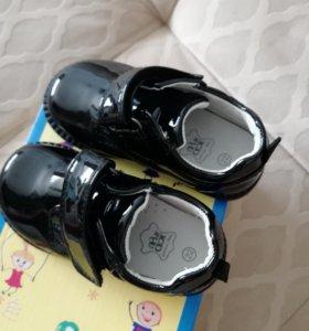 Ботиночки новые р.22