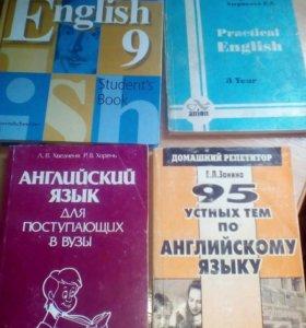 Учебник по английскому самоучитель