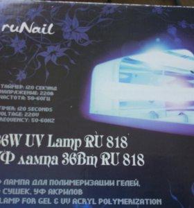Runail лампа для гель лака и наращивания 36 вт