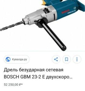 ДРЕЛЬ БЕЗУДАРНАЯ СЕТЕВАЯ BOSCH GBM 23-2 E