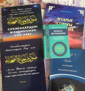 Книги(5 штук)