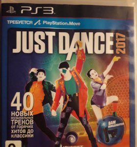 JUST DANCE 2017 НА PS 3