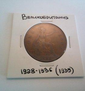1 пенни 1935 г. Великобритания
