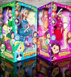 Куклы сказочный патруль 30см