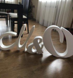 Буквы из пенопласта М и О