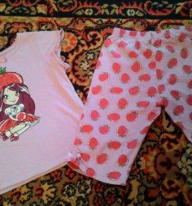 Пижама Pelikan