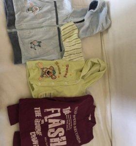 Одежда на 1 год ❤️