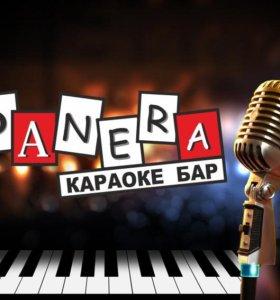 """Караоке-бар """" Фанера"""" приглашает официантов"""
