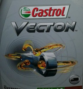 Масло моторное Castrol Vecton 10W-40 7 л.