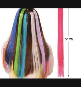Цветные прядки