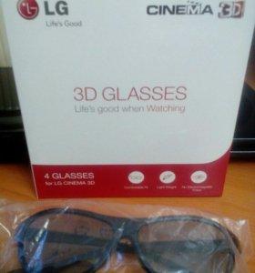 3D очки LG, 4шт, новые в упаковке