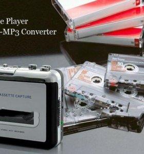 Кассетный конвертер в MP3