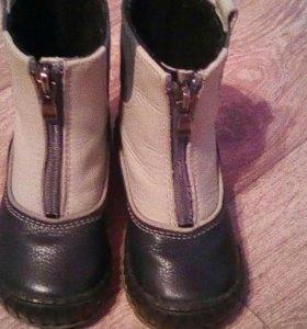 Демисезон ботиночки