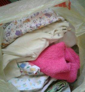 Пакет одежды от 0-2г Для мальчиков и девочек