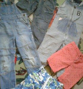 Пакет одежды.Next иTOPE A L'OEIL