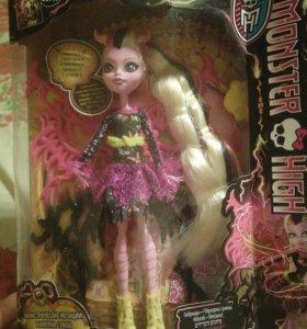 Monster high Bonita Femur