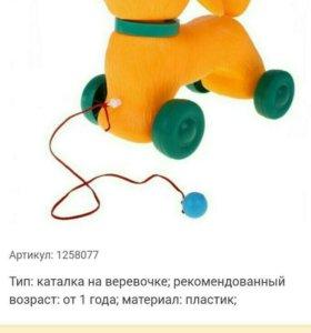 Качалка собака