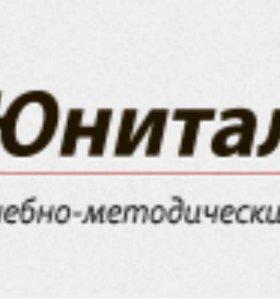 Юнитал-М