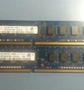 оперативная память 4+2=6гб