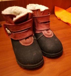 Зимние ботинки скороход 22р